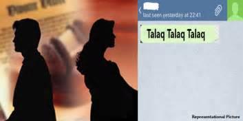 وہ وجوہات جن کی بنا پربیوی شوہر سے طلاق لے سکتی ہے Dissolution of Muslim Marriage By Wifeadmin   January 25, 2018اسلام م...
